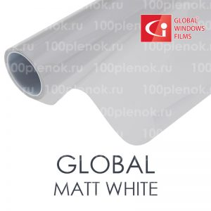 Тонировочная пленка Global Matt White