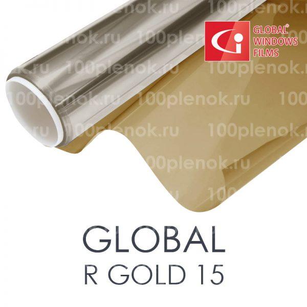 Тонировочная пленка Global R Gold 15