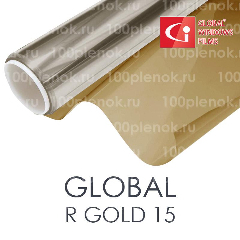 Тонировочная пленка Global R Gold 15 1
