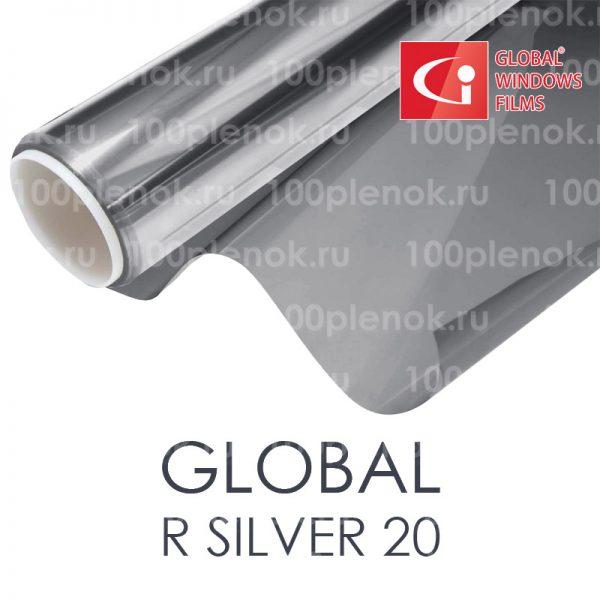 Тонировочная пленка Global R Silver 20