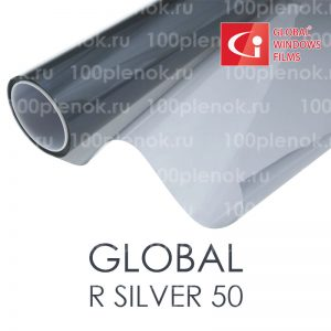 Тонировочная пленка Global R Silver 50