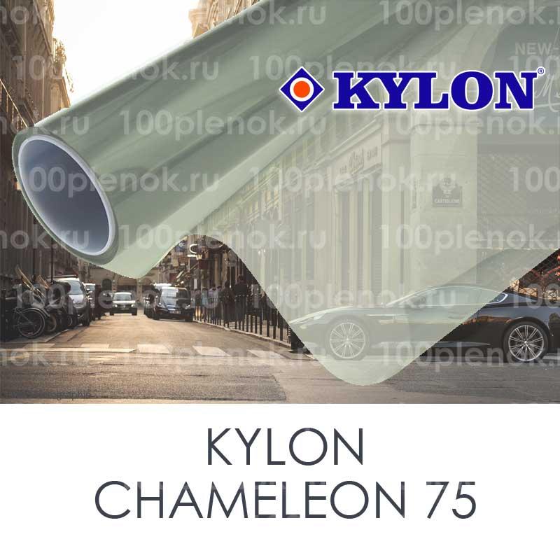Энергосберегаюшая тонировочная пленка Kylon Chameleon 75 1