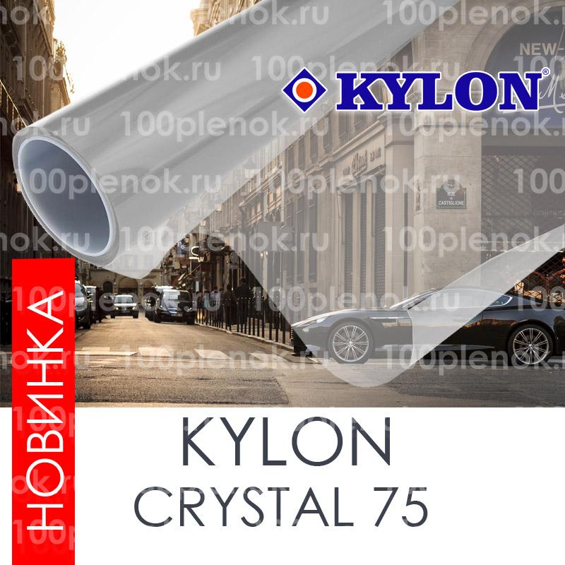 Энергосберегаюшая тонировочная пленка Kylon Cristal 75 1