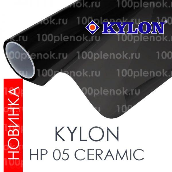 Тонировочная пленка Kylon HP 05 Ceramic