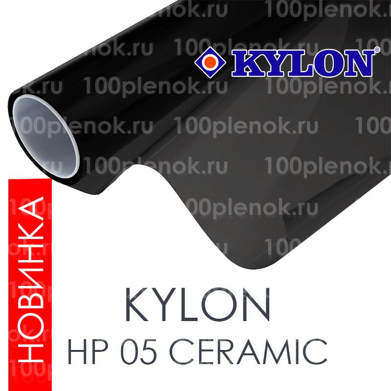 Тонировочная пленка Kylon HP 05 Ceramic 1