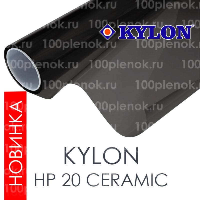 Тонировочная пленка Kylon HP 20 Ceramic 1