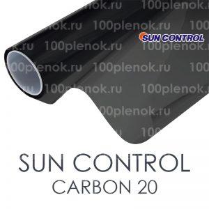 Тонировочная автомобильная пленка Sun Control Carbon 20