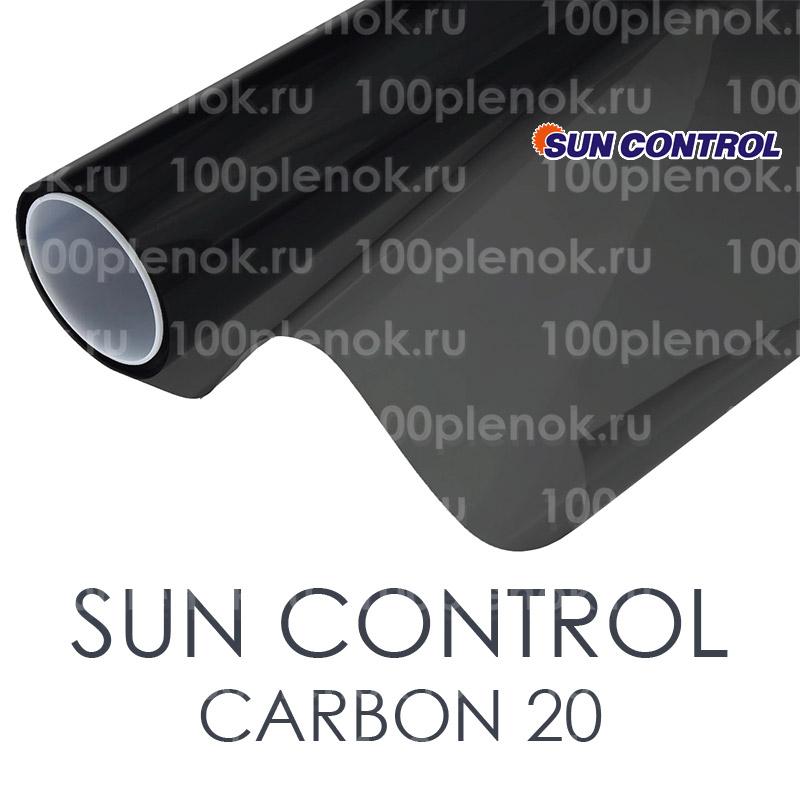 Тонировочная автомобильная пленка Sun Control Carbon 20 1