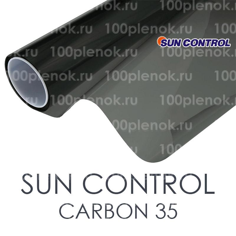 Тонировочная автомобильная пленка Sun Control Carbon 35 1