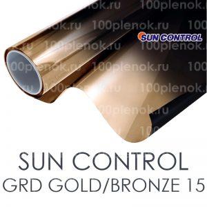 Тонировочная пленка Sun Control GRD Gold/Bronze 15(50)