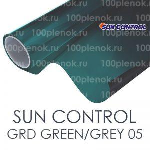 Тонировочная пленка Sun Control GRD Green/Grey 05(50)