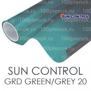 Тонировочная пленка Sun Control GRD Green/Grey 20(50)