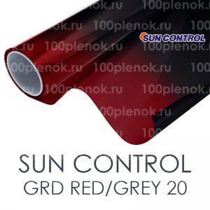 Тонировочная пленка с переходом цвета Sun Control GRD Red/Grey 20(50)