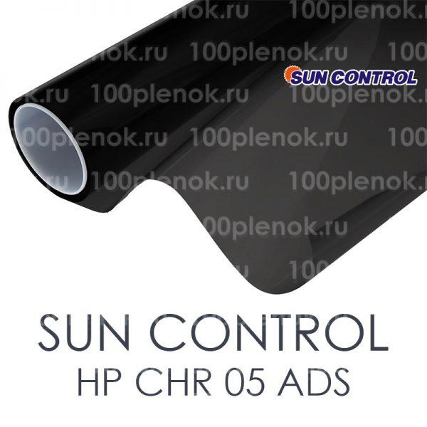 Тонировочная пленка Sun Control HP CHR 05 ADS