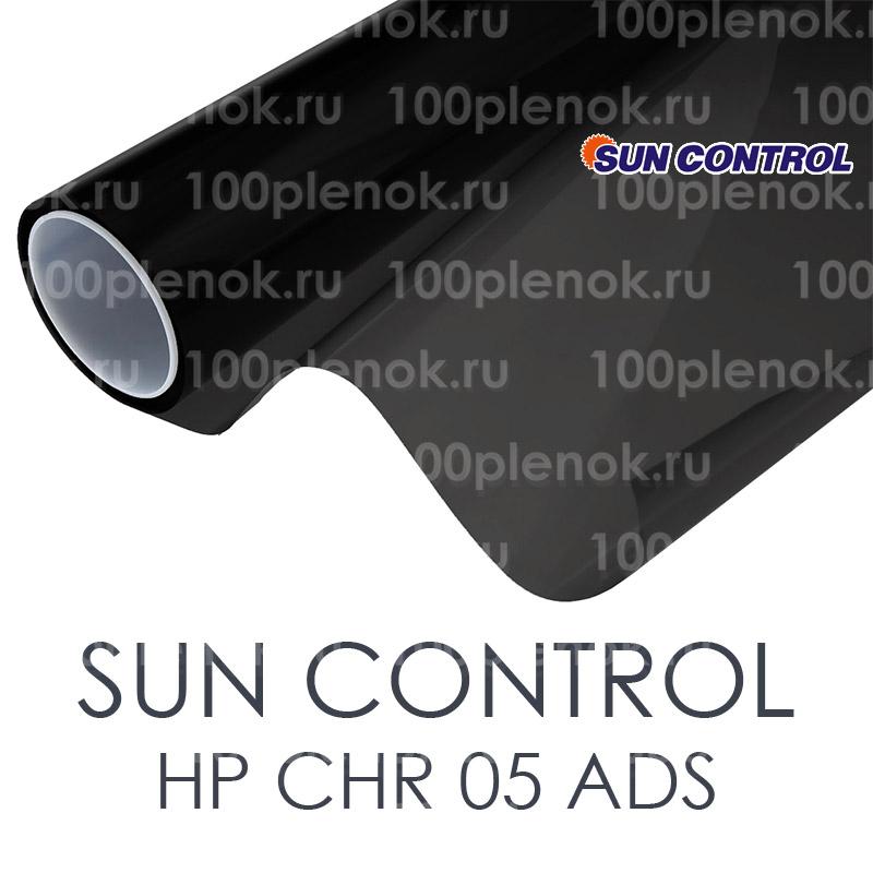 Тонировочная пленка Sun Control HP CHR 05 ADS 1