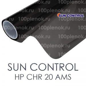 Тонировочная пленка Sun Control HP CHR 20 AMS