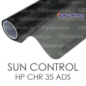 Тонировочная пленка Sun Control HP CHR 35 ADS