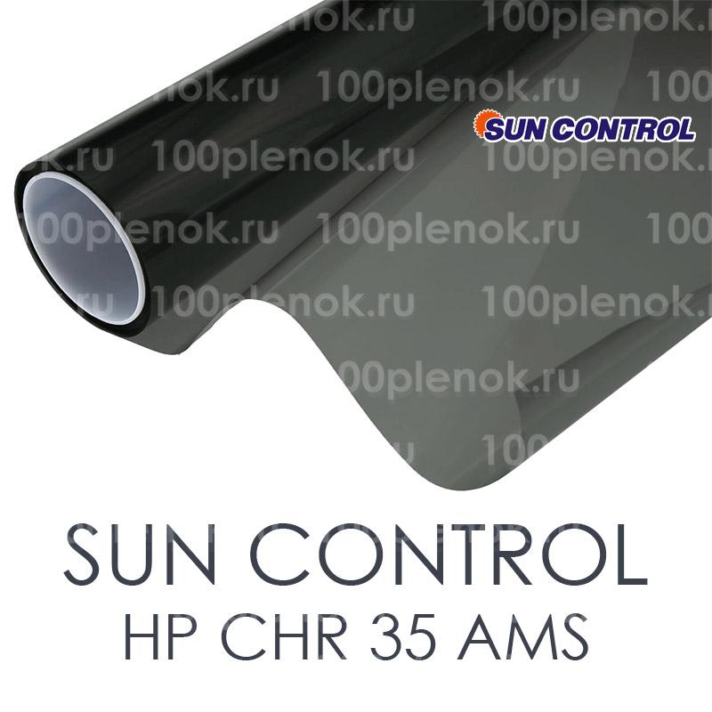 Тонировочная пленка Sun Control HP CHR 35 AMS 1