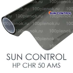Тонировочная пленка Sun Control HP CHR 50 AMS