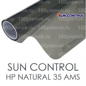 Тонировочная пленка Sun Control HP Natural 35 AMS