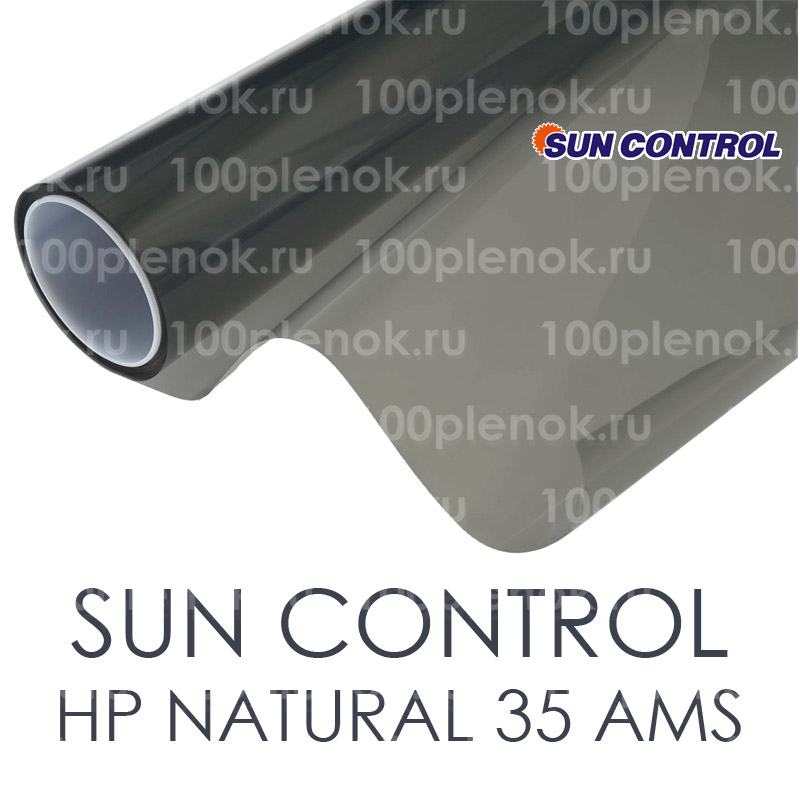 Тонировочная пленка Sun Control HP Natural 35 AMS 1