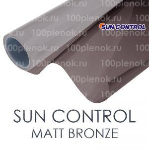 Тонировочная пленка Sun Control Matt Bronze
