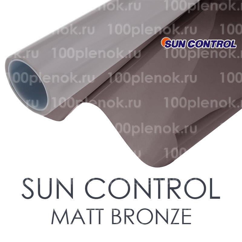 Тонировочная пленка Sun Control Matt Bronze 1