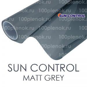 Тонировочная пленка Sun Control Matt Grey