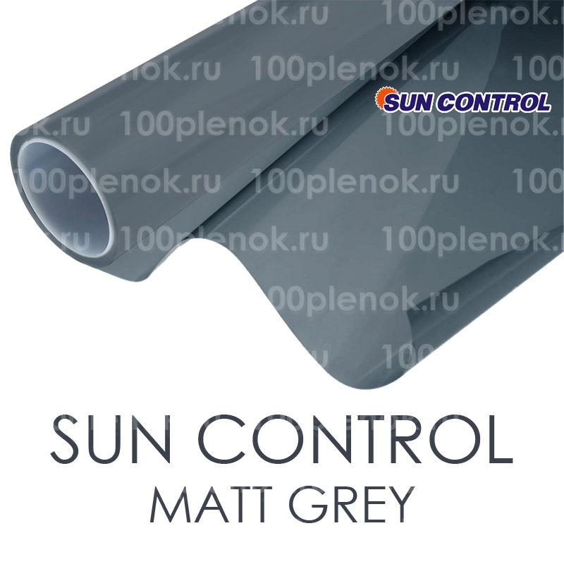 Тонировочная пленка Sun Control Matt Grey 1