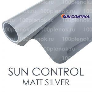 Тонировочная пленка Sun Control Matt Silver