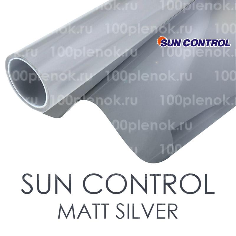 Тонировочная пленка Sun Control Matt Silver 1