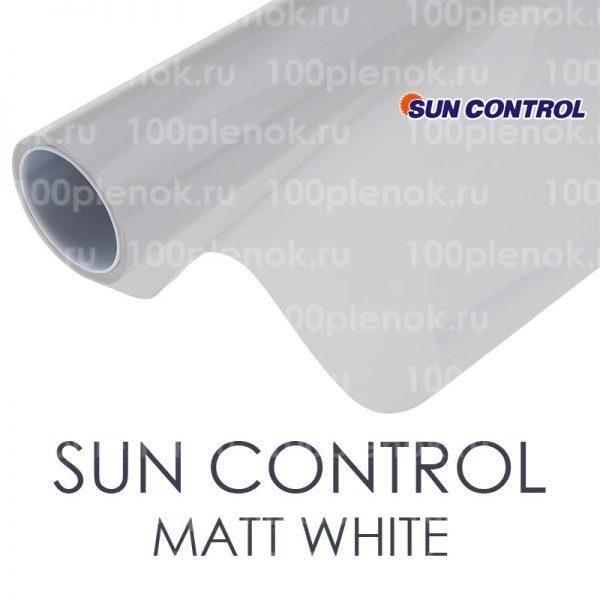 Тонировочная пленка Sun Control Matt White