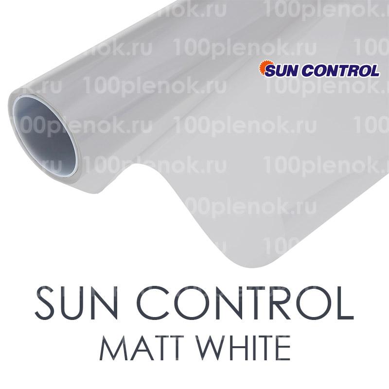 Тонировочная пленка Sun Control Matt White 1