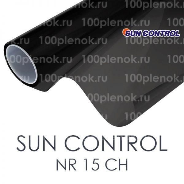 Тонировочная пленка Sun Control NR 15 CH