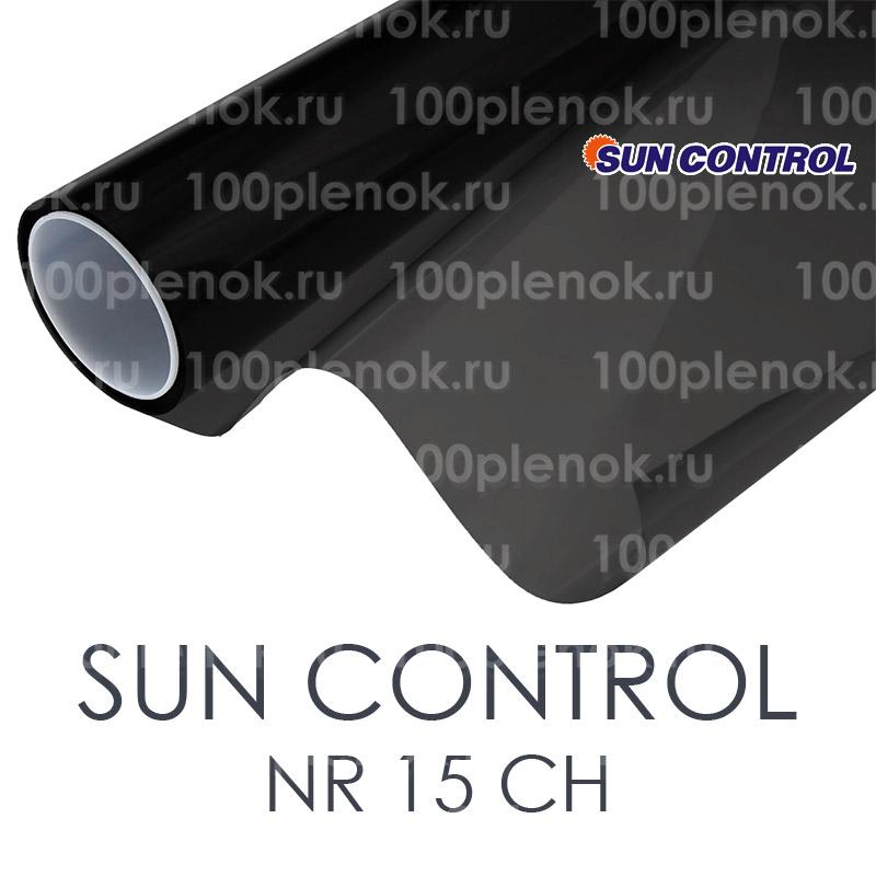Тонировочная пленка Sun Control NR 15 CH 1