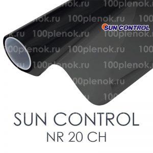 Тонировочная пленка Sun Control NR 20 CH