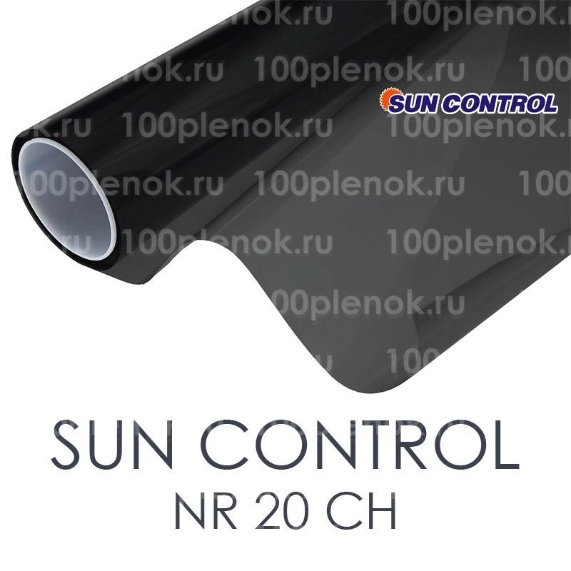 Тонировочная пленка Sun Control NR 20 CH 1
