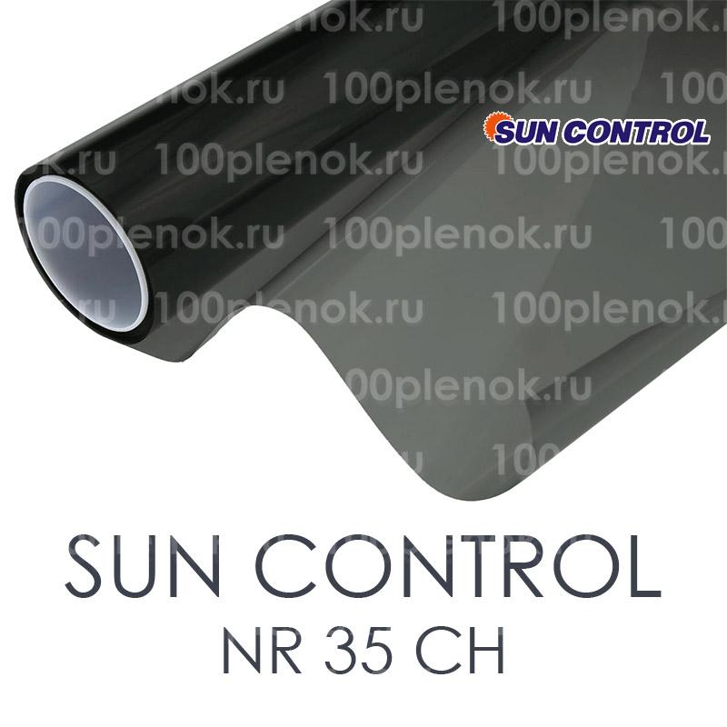 Тонировочная пленка Sun Control NR 35 CH 1