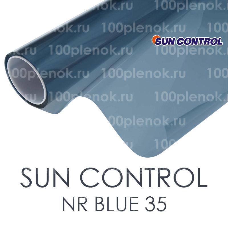 Тонировочная пленка Sun Control NR Blue 35 1