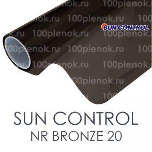 Тонировочная пленка Sun Control NR Bronze 20