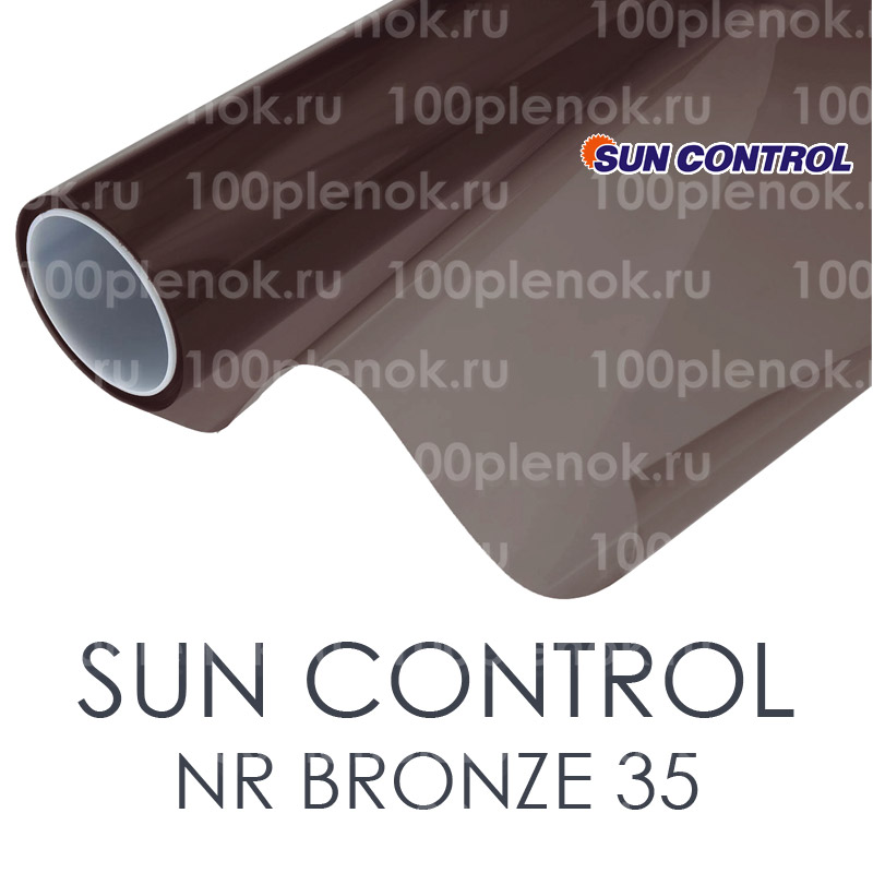 Тонировочная пленка Sun Control NR Bronze 35 1