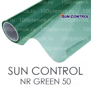 Тонировочная пленка Sun Control NR Green 50