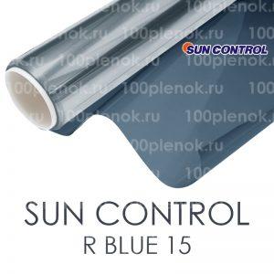 Зеркальная тонировочная пленка Sun Control R Blue 15