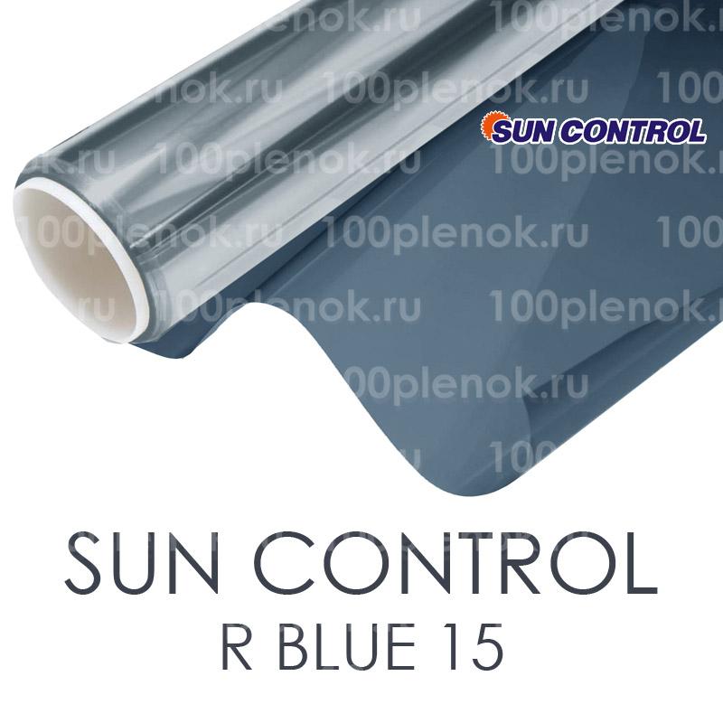 Зеркальная тонировочная пленка Sun Control R Blue 15 1