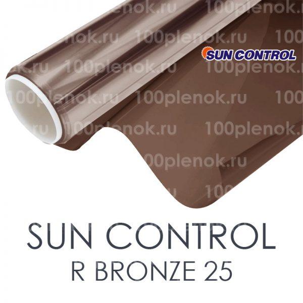 Зеркальная тонировочная пленка Sun Control R Bronze 25