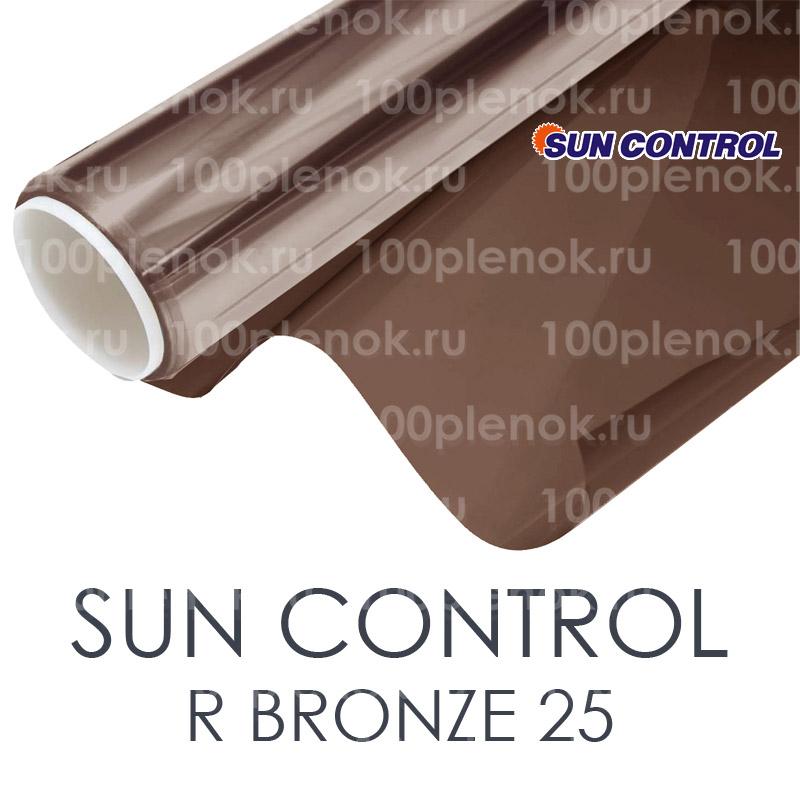 Зеркальная тонировочная пленка Sun Control R Bronze 25 1