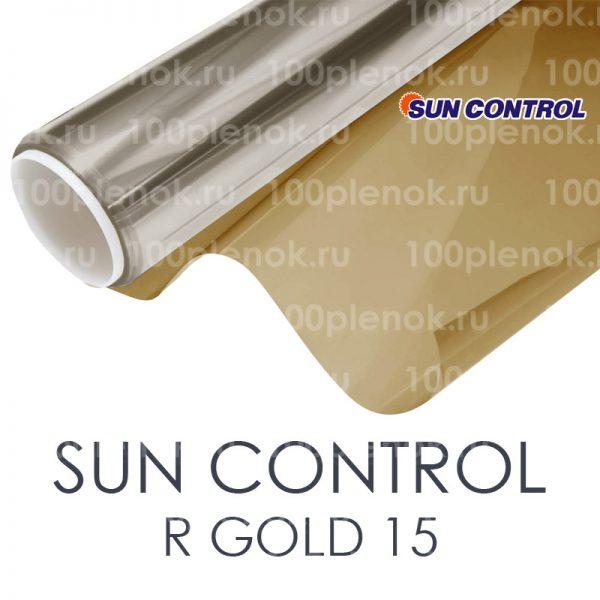 Зеркальная тонировочная пленка Sun Control R Gold 15