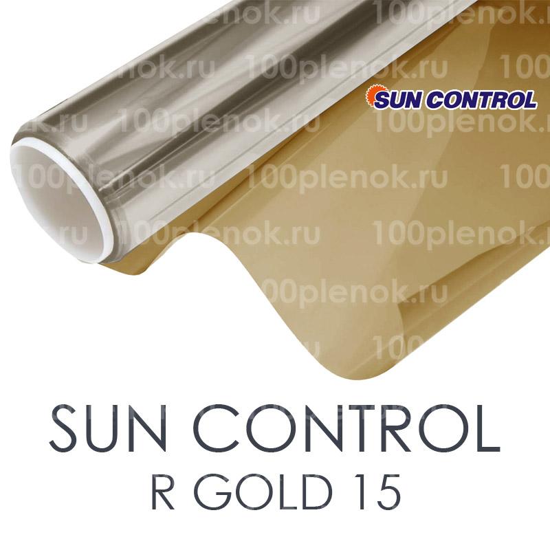 Зеркальная тонировочная пленка Sun Control R Gold 15 1