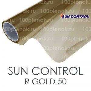 Тонировочная пленка Sun Control R Gold 50