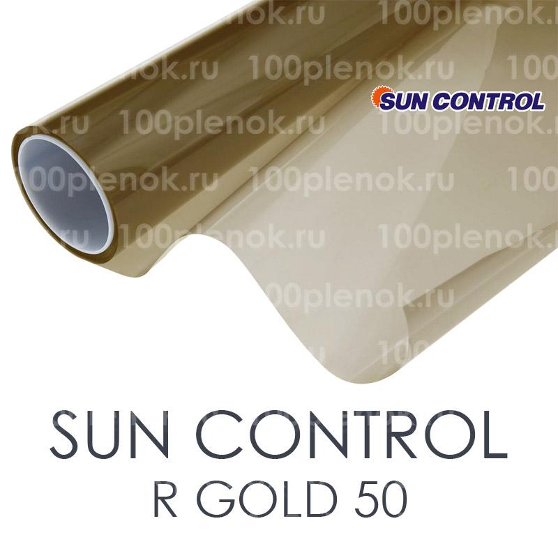 Тонировочная пленка Sun Control R Gold 50 1